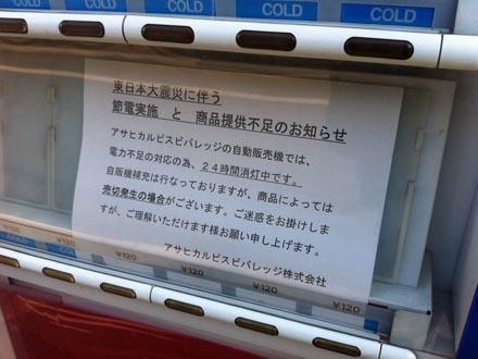 1104jihanki_blog.JPG