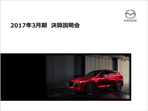 170428_Mazda_Account.jpg