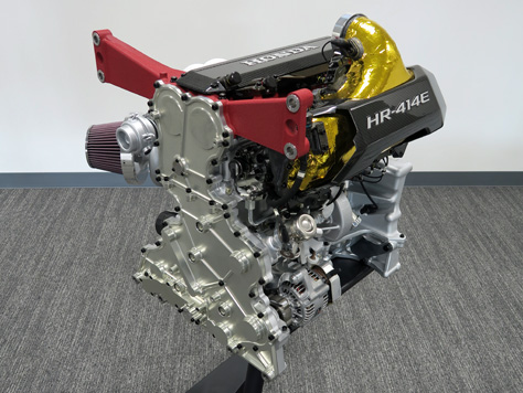 2014_Honda_GT500_Engine.jpg