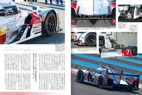 AS1404_Audi2.jpg
