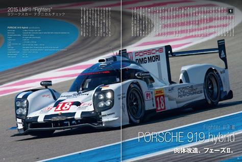 AS1404_Porsche1.jpg