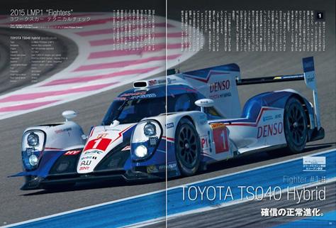 AS1404_Toyota1.jpg