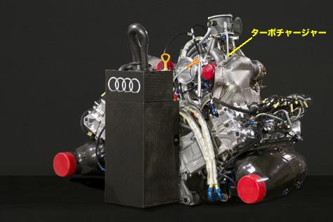 Audi_R18_Engine_2014.jpg