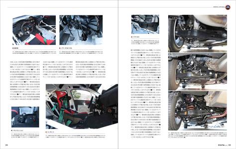 C-HR_Racing_3.jpg