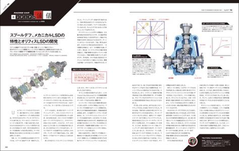 Engineer_LAP16.jpg