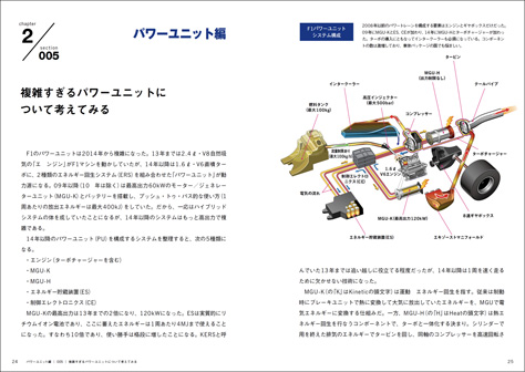 F1T_P024-025.jpg