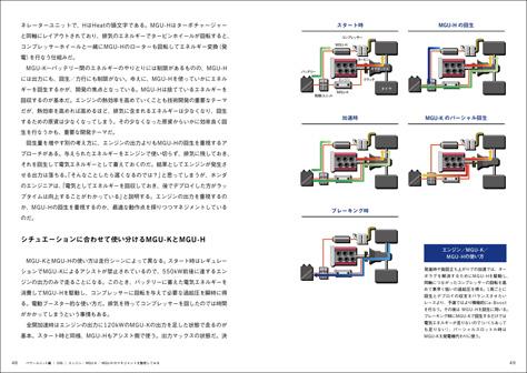 F1T_P048-049.jpg