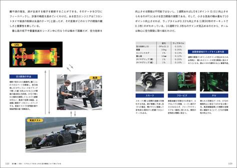 F1T_P122-123.jpg