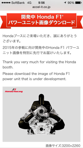 Honda_PU_DL.jpg