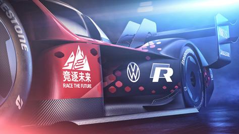 IDR_China_Studio_Detail_CloseupV1.jpg