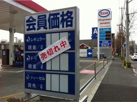 IMG_0097_blog.JPG