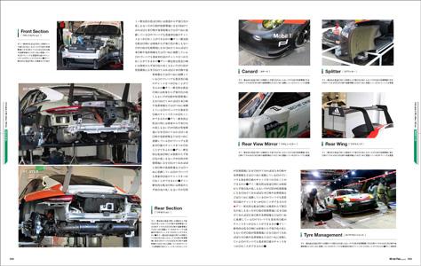 LM2017_Porsche911RSR_4.jpg