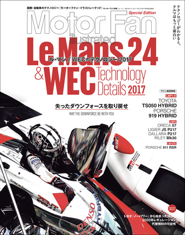 LM2017_cover_474.jpg