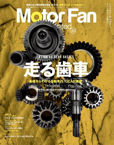 MFi124_cover.jpg