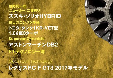 MFi124_cover_closeup.jpg