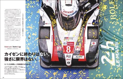 MFi154_P088-089.jpg