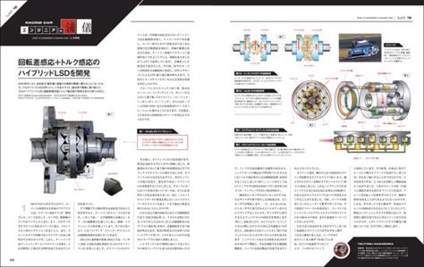 MFi157_Engineer_LAP18.jpg