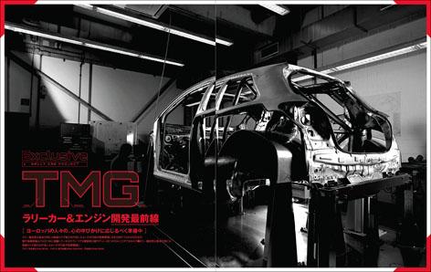 MFi81_TMG.jpg