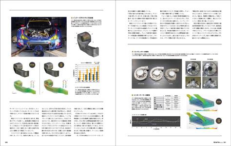 MST2016-2017_Subaru_3.jpg