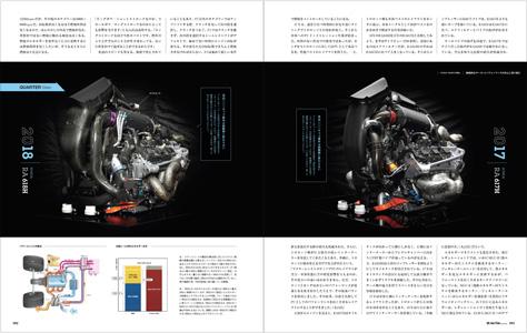MST2018-2019_Honda_4.jpg