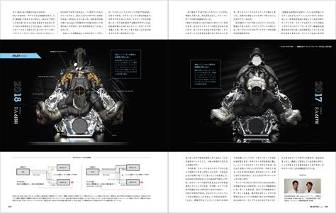 MST2018-2019_Honda_5.jpg