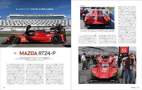 MST2018-2019_Mazda_1.jpg