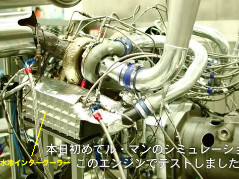 Nissan_LMP1_engine1.jpg