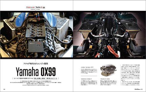OX99_1.jpg