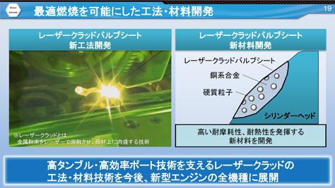 laser_2.jpg