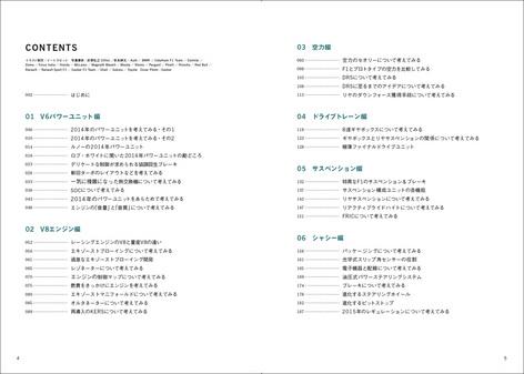 00_contents.jpg