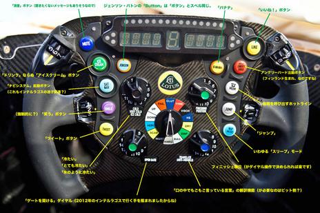 2013_steering.jpg