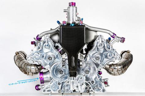 919_engine_front.jpg