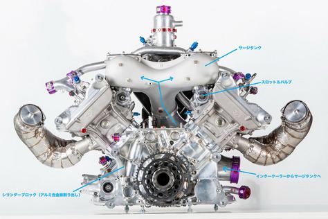 919_engine_rear.jpg