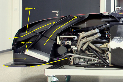 Audi_DTM_CW1.jpg