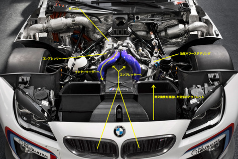 BMW_M6_GT3_10.jpg