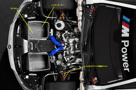 BMW_M6_GT3_12.jpg