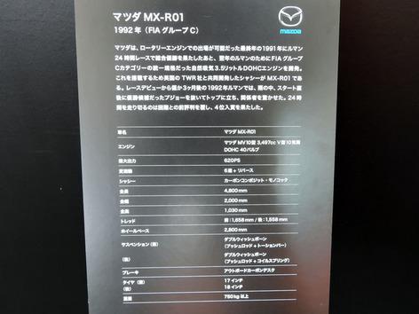 DSCN3023.JPG