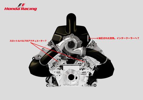 Honda_PU_back.jpg