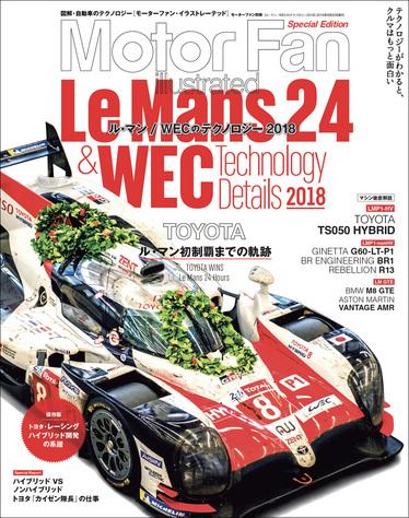 LMWEC_2018_cover.jpg